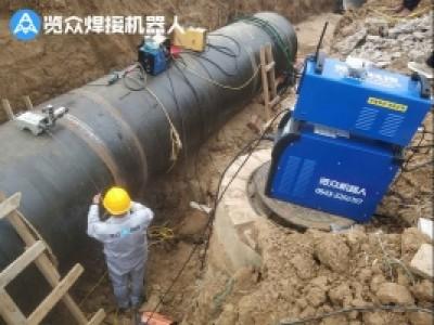 排水管道自动焊接案例