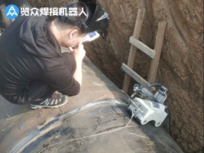 输水管道自动焊接案例
